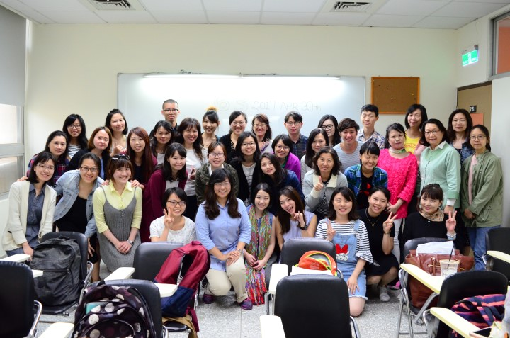 Teaching Chinese as a Second Language Program